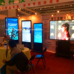 "46"" Hotel Lobby, Supermarket, Airport, Mall LCD Video Monitor"