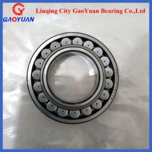 Best Price! Spherical Roller Bearing (22232) pictures & photos