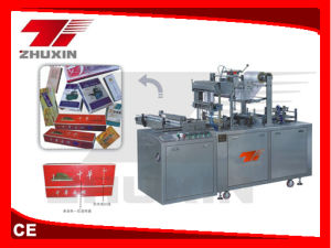 Film Overwrapping Machine (CY-2100A) pictures & photos