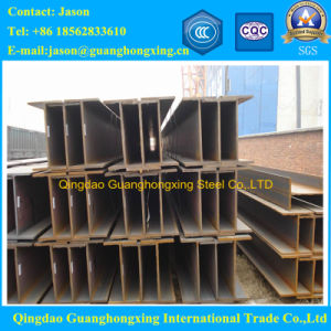 Hot Rolled Galvanized Steel H Beam, I Beam