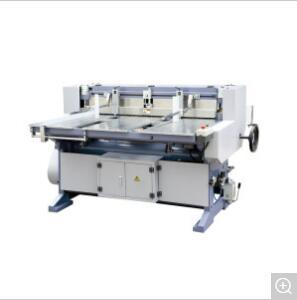Grey Cardboard Cutter Machine Hsq1300 pictures & photos
