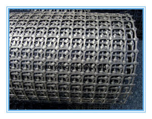 PP Biaxial Cheap Geogrid