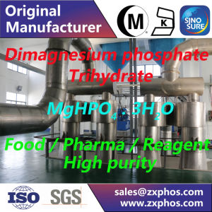 Dimagnesium Phosphate Trihydrate Food Grade pictures & photos