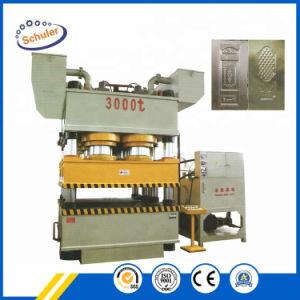 China Metal Extrusion Machine, Metal Extrusion Machine