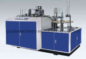 Full Automatic Paper Cup Direct Paper Sleeve Forming Wrapping Machine pictures & photos