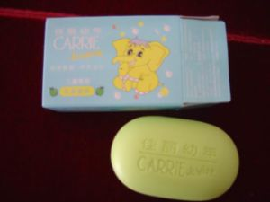 Baby Soap pictures & photos
