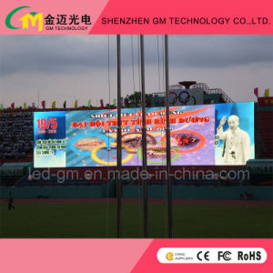 Outdoor High Definition P10 Full Color LED Display
