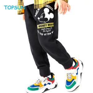 Children Trousers
