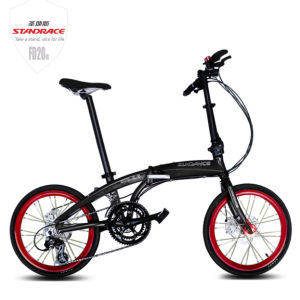 "Attractive Standrace 20"" Disc-Brake Commuter Collapsible Bicycle"