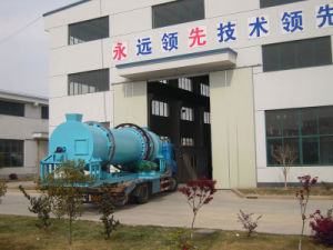 Bio-Fertilizer Dryer (HDP1000-2500)