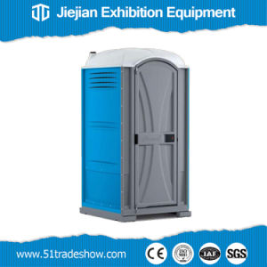 Hard Wall Portable Washroom For Outdoor Temporary Event