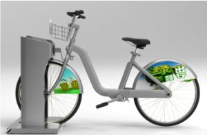Environment-Friendly Public Bicycle Rental System