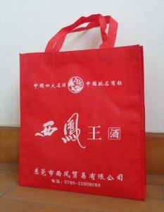 High Quality Non-Woven Shopping Bags for Advertisement (FLN-9045)