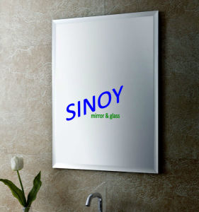 China Qingdao Supplier Silver Mirror Hotel Bathroom Mirrors pictures & photos