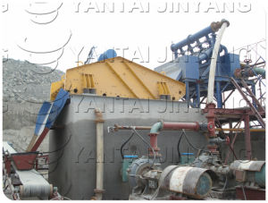 Good Quality Fine Sand Recovery Recycling Machine with ISO Quality Certificate