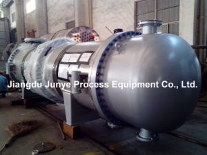 C203 Overhead Condenser Heat Exchanger pictures & photos