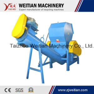 Plastic Crusher with Conveyor Belt pictures & photos