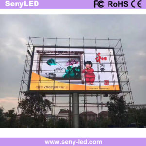 8mm Full Color Outdoor Waterproof Panel LED Display LED Sign pictures & photos