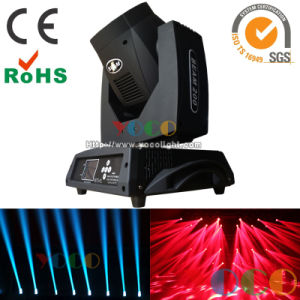 Professional Stage DJ Moving Head 7r 230W Sharpy Beam