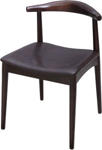 Cow Horn Dining Chair in Dark Walnut Color