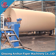 High Speed Single Fourdrinier Wire Kraft Paper Recycling Making Manufacturing Machine Product Line