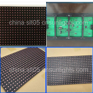 2016 Waterproof No Death Light Single Color P10mm SMD Outdoor LED Display Screen pictures & photos