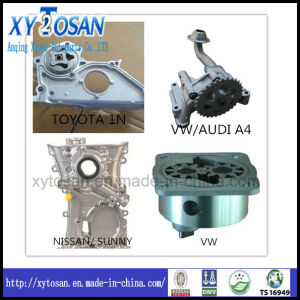 China Engine Oil Pump for Toyota1n&Nissan&VW&Audi4a8 - China Engine