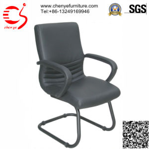 Comfortable Classic Leather Guest Chair (CY-C8033-4)