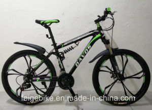 "Low Price to Sell Stock 26"" Double Suspension MTB (FP-MTB-F11) pictures & photos"