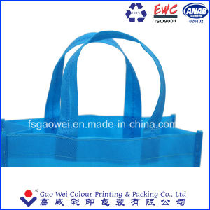 Promotional Customized Logo Shopping Nonwoven Bag for Supermarket pictures & photos