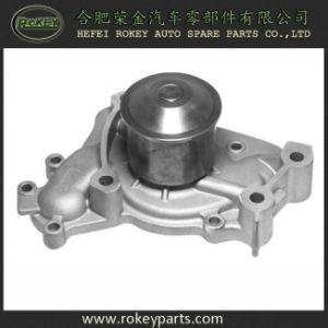 Airtex AW9376 Engine Water Pump