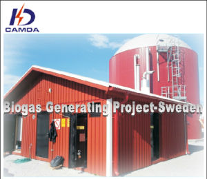 Biogas Power Plant in Sweden (KDGH50-G)