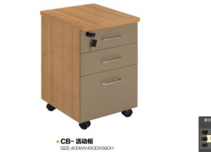 Classical Three Drawers Office Desk File Cabinet With Wheels