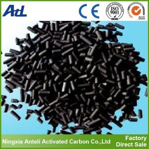 China Charcoal, Charcoal Manufacturers, Suppliers, Price