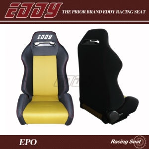 Adjustable Custom Car Seat for Universal