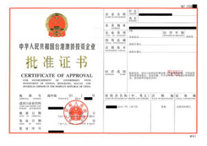 Foreign Inversement Company Registration