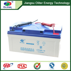 12V 65ah AGM Rechargeable Deep Cycle Solar Battery