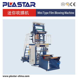 Mini Type & High Capacity HDPE LDPE Film Blowing Machine