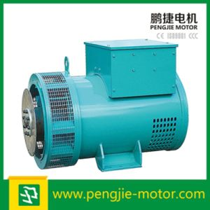 China AC Single Phase and Three Phase Brushless Alternator