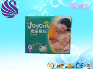 Babies Diapers (Nappy) Manufacturer with Low Price High Quality pictures & photos