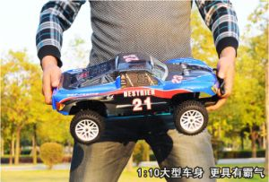 Toys Cars Hsp 2.4G 4WD RC Car with Sh18 Engine