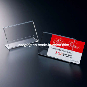 Acrylic Price Display (005)