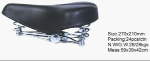 Bicycle Parts / Bicycle Saddle (JH-058)