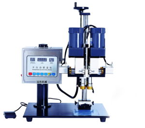 Small Capping Machine Manual Capping Machine Screw Capping Machine (GH-100B)