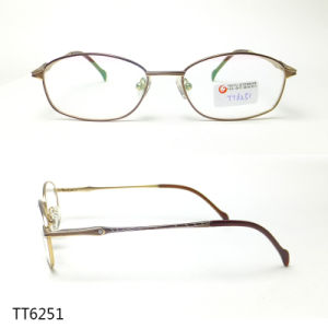 32d6fba0a35 China Best Optical Frame