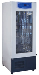 Since 1974, Famous Brand-Luxurious Medicine Storage Refrigerator (YLX-150H Luxurious type)