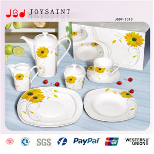47PCS Square Shape Ceramic Dinner Set