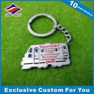 Promotional Logo Competitive Wholesale Metal Car Shaped Keychain Gift pictures & photos
