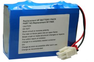 Replacement Defibrillator Battery for HP M1758A