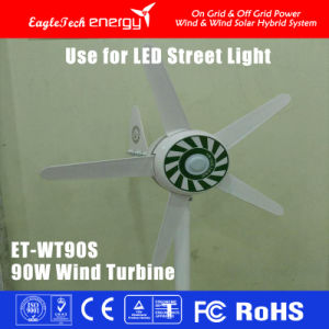 90W Wind Turbine Generator Wind Power System for Street Light